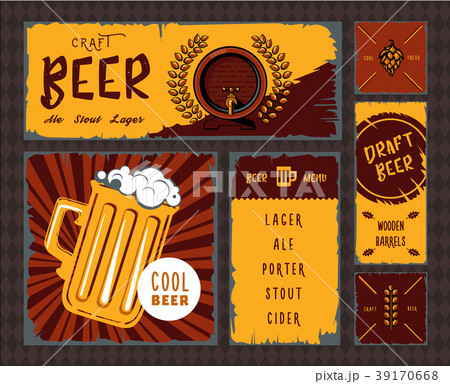 Vintage craft beer banner set 39170668