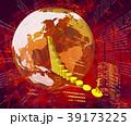 金貨 金融 デジタルのイラスト 39173225