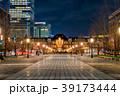 東京駅 丸の内 行幸通りの写真 39173444