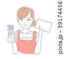 女性 窓拭き 雑巾のイラスト 39174456