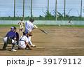 高校野球試合風景 39179112