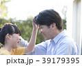 親子 父親 小学生の写真 39179395