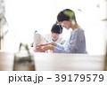 家事 裁縫 ミシン 39179579