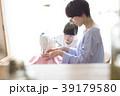 裁縫 ミシン 親子の写真 39179580