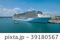 クルーズ客船 クァンタム・オブ・ザ・シーズ 沖縄・中城湾港 39180567