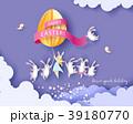 うさぎ バニー ウサギのイラスト 39180770