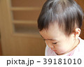 1歳児 39181010