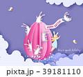 うさぎ バニー ウサギのイラスト 39181110