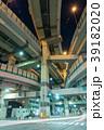箱崎ジャンクション夜景 39182020
