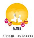 EASTER イースター 復活祭のイラスト 39183343