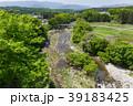那珂川 那須高原大橋 川の写真 39183425