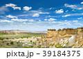 Rocks looks like mushrooms in Cappadocia, Turkey 39184375