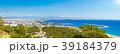 Aerial panoramic view of Antalya, Turkey 39184379