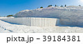 Sunny morning with clear blue sky in Pamukkale 39184381