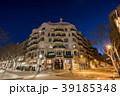バルセロナ カサ・ミラ 39185348
