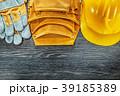 DIY 工事 建築の写真 39185389