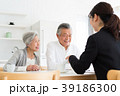 相談 シニア 保険 介護 相続 資産運用 39186300