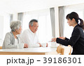 相談 シニア 保険 介護 相続 資産運用 39186301