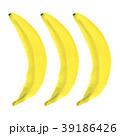 バナナ くだもの フルーツのイラスト 39186426