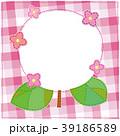 フレーム 花 紫陽花のイラスト 39186589