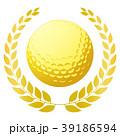 ゴルフボール ゴルフ 金色のイラスト 39186594