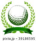 ゴルフボール ゴルフ スポーツのイラスト 39186595