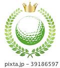 ゴルフボール ゴルフ ボールのイラスト 39186597