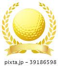 ゴルフボール 優勝 1位のイラスト 39186598