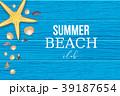 夏 ビーチ クラブのイラスト 39187654