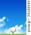 ゴルフ ゴルフボール 芝のイラスト 39188440