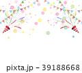 パーティー 39188668