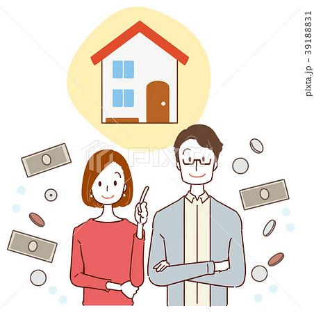 家とお金 夫婦のイラスト 39188831