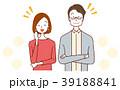 夫婦 笑顔 笑うのイラスト 39188841