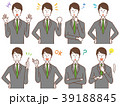 男性 ビジネスマン 会社員のイラスト 39188845