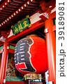浅草寺 雷門 門の写真 39189081