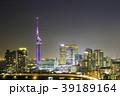 福岡 福岡タワー 夜景の写真 39189164