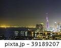 福岡 福岡タワー 夜景の写真 39189207