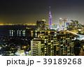 福岡 福岡タワー 夜景の写真 39189268