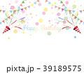 パーティー 39189575