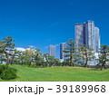 浜離宮恩賜庭園 浜離宮 庭園の写真 39189968