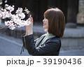 女性 一人 春の写真 39190436