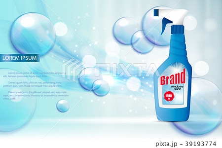 window clean bottle template for ads or magazineのイラスト素材