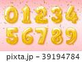 ベクトル 番号 バースデーのイラスト 39194784