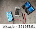 スマートフォン 壊れた 壊れるの写真 39195361