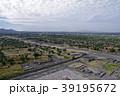 メキシコ 世界遺産 テオティワカンの写真 39195672