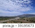 メキシコ 世界遺産 テオティワカンの写真 39195673