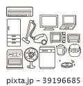 家電 セット 電化製品のイラスト 39196685