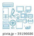家電 セット 電化製品のイラスト 39196686