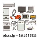 家電 セット 電化製品のイラスト 39196688