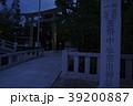 神奈川県 寒川神社 鳥居1 39200887